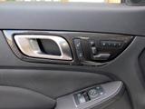 Carbon Türverkleidung für Mercedes SLK 55 AMG